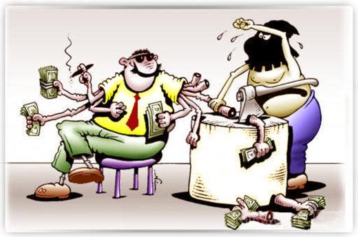 Громада і корупція