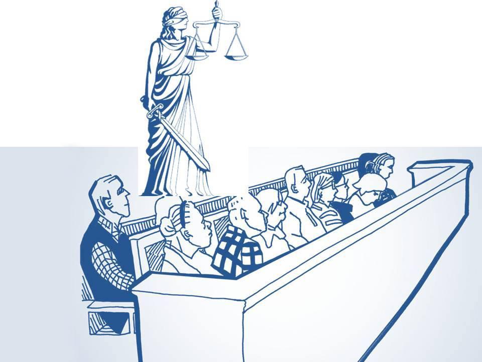 Справедливий суд