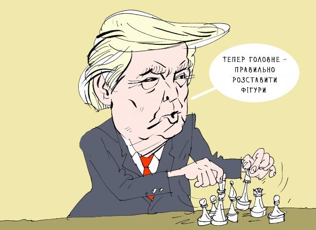 Трамп-шахист